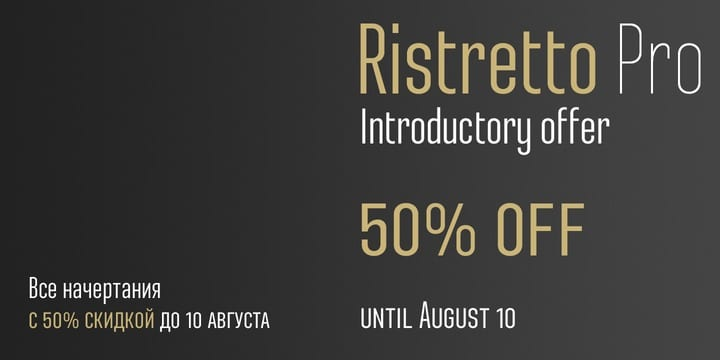 117439 - Ristretto Pro (50% discount, from 0€)