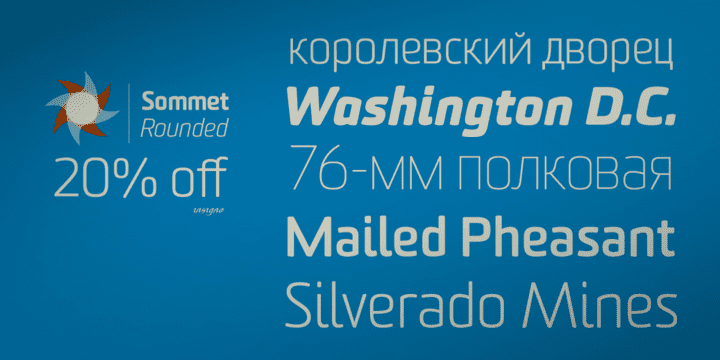 100171 - Sommet Rounded (20% discount, from 15,19€)
