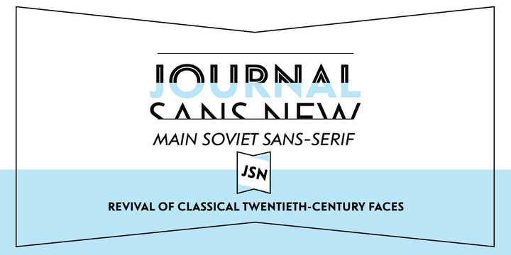 139449 - Journal Sans New (30% discount, from 25,89€)