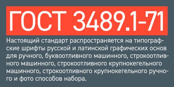 194908