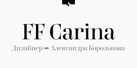 9807a7766b79b5dcb47d53a531a486b7 580x290 - FF Carina (50% discount, from 29,50€)