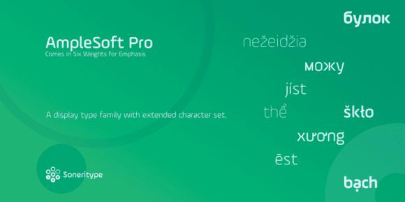 7d1338f2d6311f4bdffc4da223450e10 580x290 - Ample Soft Pro (70% discount, family 92,10€)