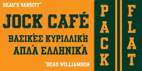 Beau's Varsity (NEW font) – FontsDiscounts com