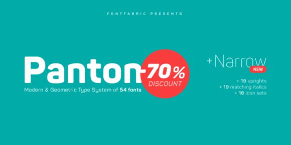 8dc244dfb11b42a9852cb7bc3674547d 580x290 - Panton (70% discount, from 3,90€)