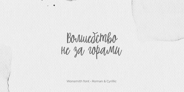 b0bb0992e23691a492309e61509fc167 - Wonsmith (30% discount, from 10,49€)