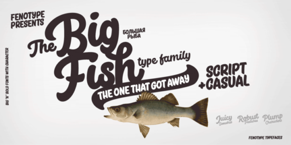 5c4f518d82f8cbb2c8daeb5adb46e33c 580x290 - Big Fish (20% discount, from 6,39€)