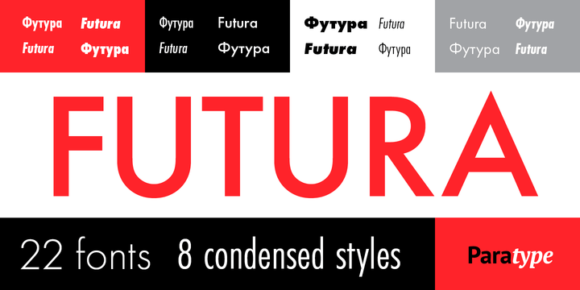 3a77c9f2a2e61a90d3a6402f65ab6813 580x290 - Futura PT (20% discount, from 19,99€)